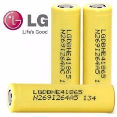 Bộ 3 viên pin LG HE4 18650 xả cao