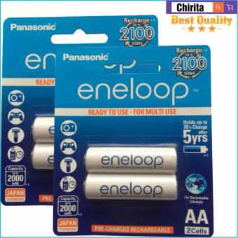 Bộ 4 Pin Sạc AA Panasonic Eneloop 1900 mAh