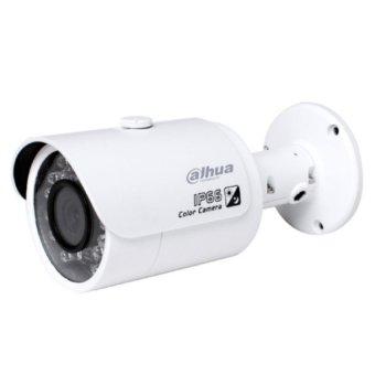 Camera quan sát HDCVI DAHUA HAC-HFW2220SP (Trắng)