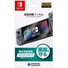 Khuyến Mãi Dán cường lực Hori giành cho máy Nintendo Switch  34 Game Shop