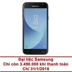 Điện thoại Samsung Galaxy J3 Pro 16GB RAM 2GB (Đen) – Hãng phân phối chính thức