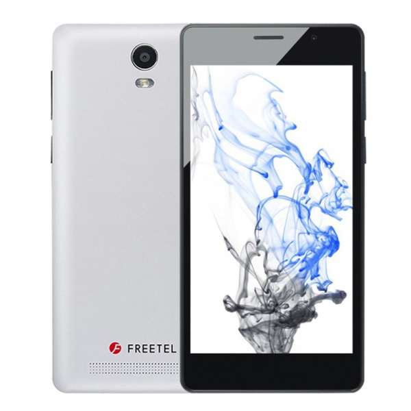 Freetel Priori 3s 16GB RAM 2GB (Trắng) - Hãng phân phối chính thức