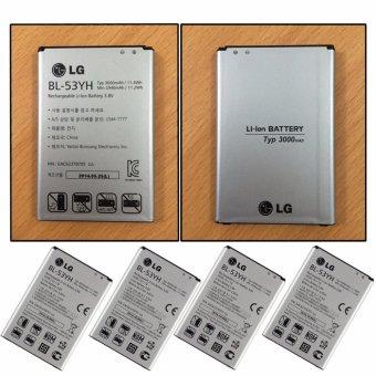 Lg G3 Battery(Xám)