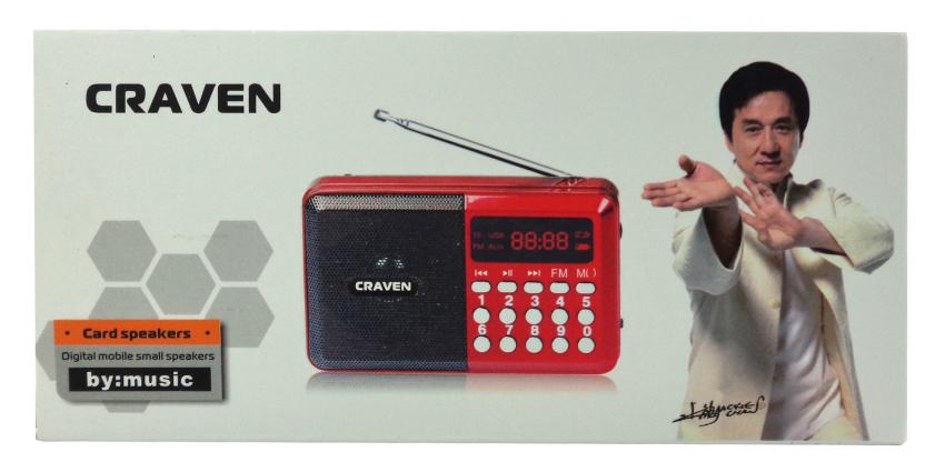 Loa nghe nhạc China Craven CR-26 (Đỏ)