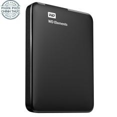 Ổ cứng di động WD Elements 750GB (Đen) - Hãng phân phối chính thức