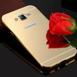 Ốp lưng Samsung Galaxy A3 2016 viền nhôm tráng gương