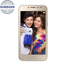 Cập Nhật Giá Samsung Galaxy J2 Pro 2018 16GB Ram 1.5GB (Vàng) – Hãng phân phối chính thức