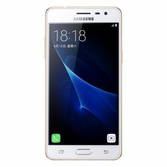 Samsung Galaxy J3 Pro - Hãng Phân phối chính thức