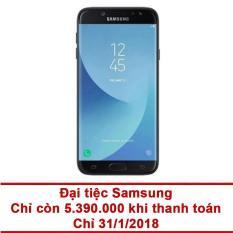 Samsung Galaxy J7 Pro 2017 32GB Ram 3GB (Đen) – Hãng phân phốichínhthức