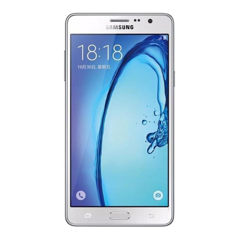 Samsung Galaxy On7 8GB (trắng) - Hàng nhập khẩu