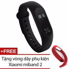 Vòng đeo tay Xiaomi Miband 2 (Đen) + Tặng dây đeo Xiaomi Miband 2