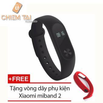 Vòng đeo tay Xiaomi Miband 2 (Đen) + Tặng vòng đeo thay thế Xiaomi Miband 2