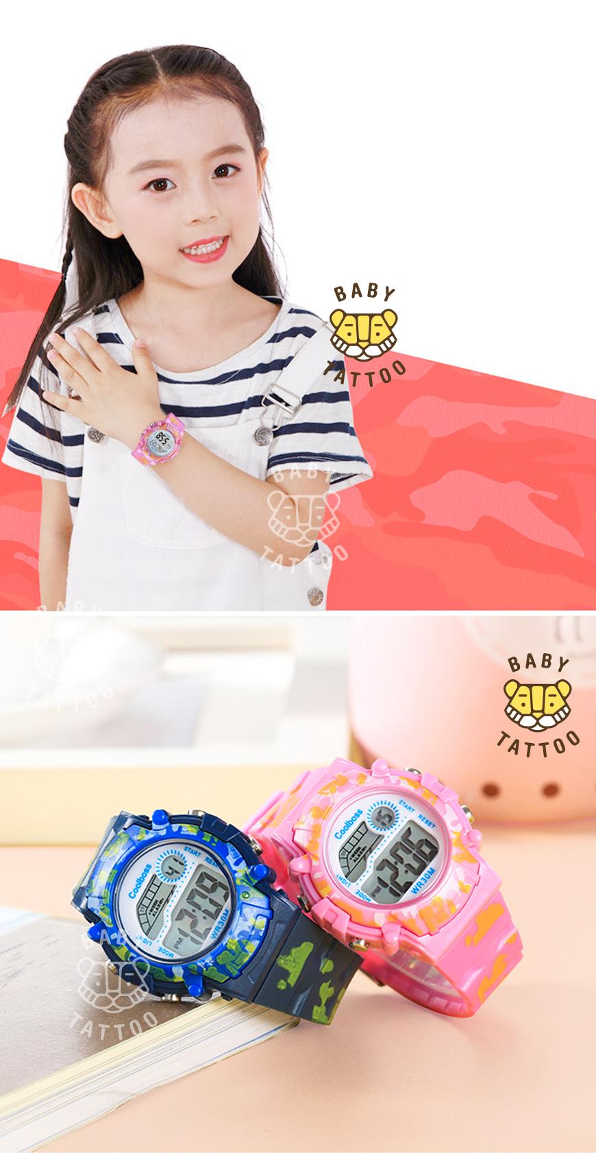[MIỄN PHÍ GIAO HÀNG] Đồng hồ trẻ em đa chức năng kết hợp hiệu ứng đèn Led chính hãng Coobos, chống trầy xước, chống nước tốt, bảo hành 2 năm 8