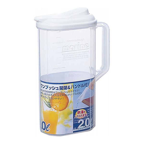 Bình đựng nước nắp bật 2L của Nhật Bản chất liệu nhựa PP cao cấp, không chứa các hoạt chất gây hại