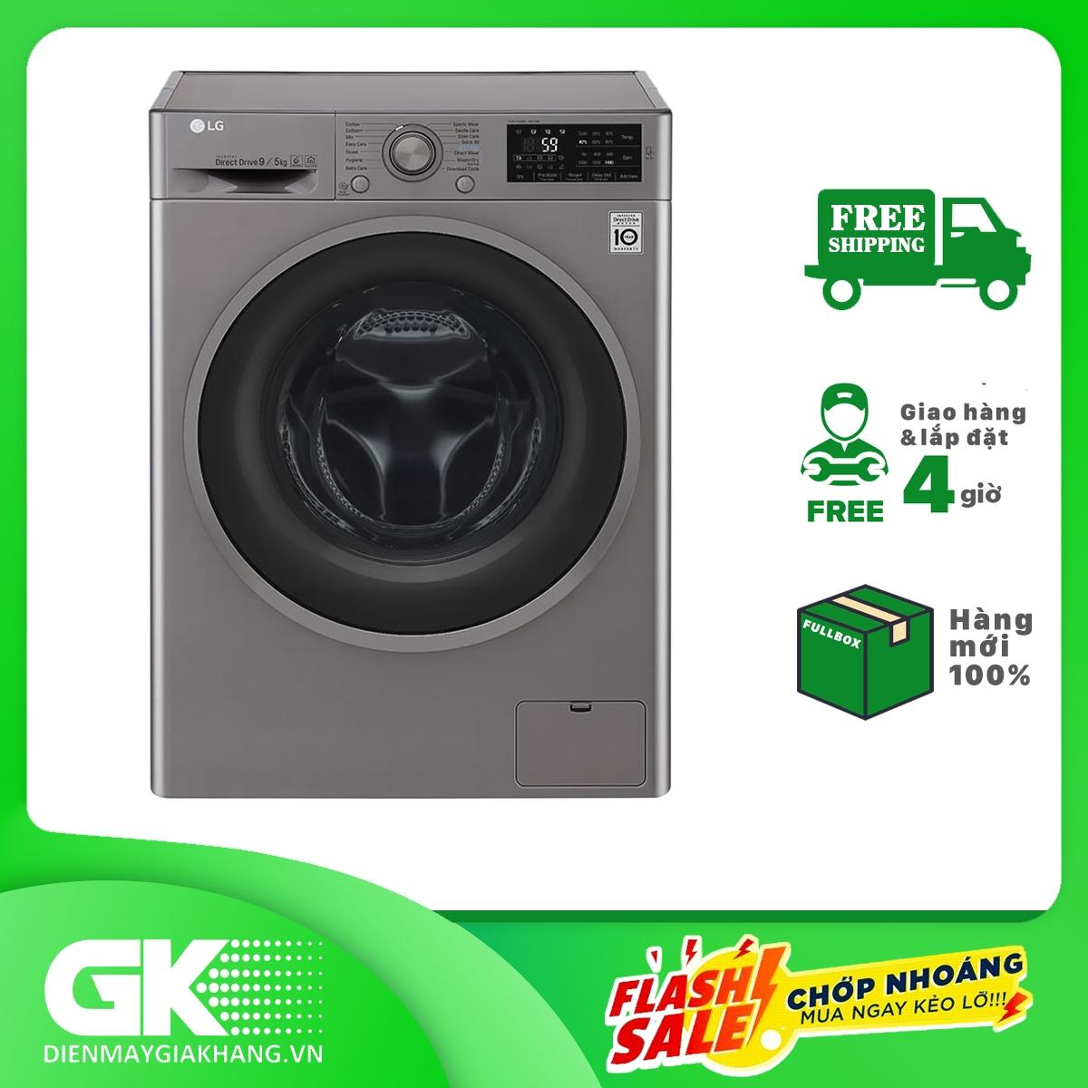 Máy Giặt Sấy Cửa Trước Inverter LG FC1409D4E (xám), công nghệ Inverter tiết kiệm điện nước tối ưu, vận hành êm ái - Bảo hành 24 tháng.