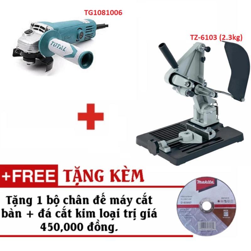 """4"""" (100MM) Máy mài góc cầm tay 800W Total TG1081006 + Tặng Đế máy cắt bàn siêu tiện lợi, gọn, nhẹ TZ6103 (2.3kg) + Đá cắt kim loại"""