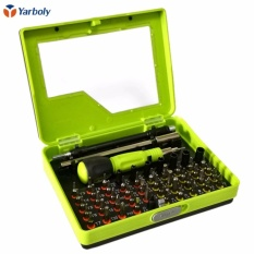 53 in 1 Multi-purpose Precision Screwdriver Set for Phone PC Repair(Green) - intl