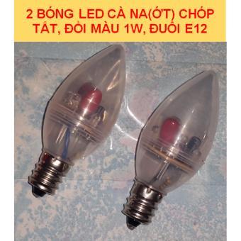 Bộ 2 bóng LED CANA (ỚT) chóp tắt, đổi màu