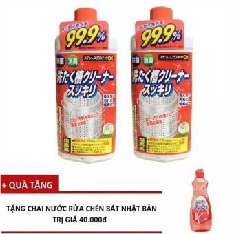 Bộ 2 chai Nước tẩy vệ sinh lồng máy giặt Nhật Bản (550g/Chai x 2) +Tặng nước rửa chén, bát Nhật Bản 600ml