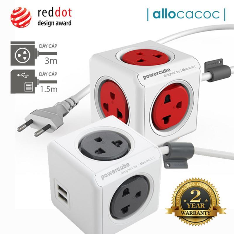Bảng giá Bộ 2 Ổ Cắm Điện Allocacoc PowerCube Extended + Extended USB 2 Sạc USB & 9 Ổ Cắm Dây Cáp 3m + 1.5m - Hàng Nhập Khẩu