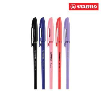 Bộ 5 cây Bút bi STABILO Re-Liner BP868F-C5