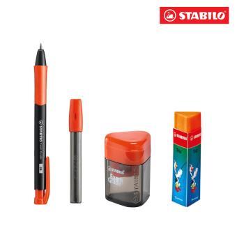Bộ bút chì bấm STABILO Exam Grade kèm ruột, chuốt, gôm MP9883-CB