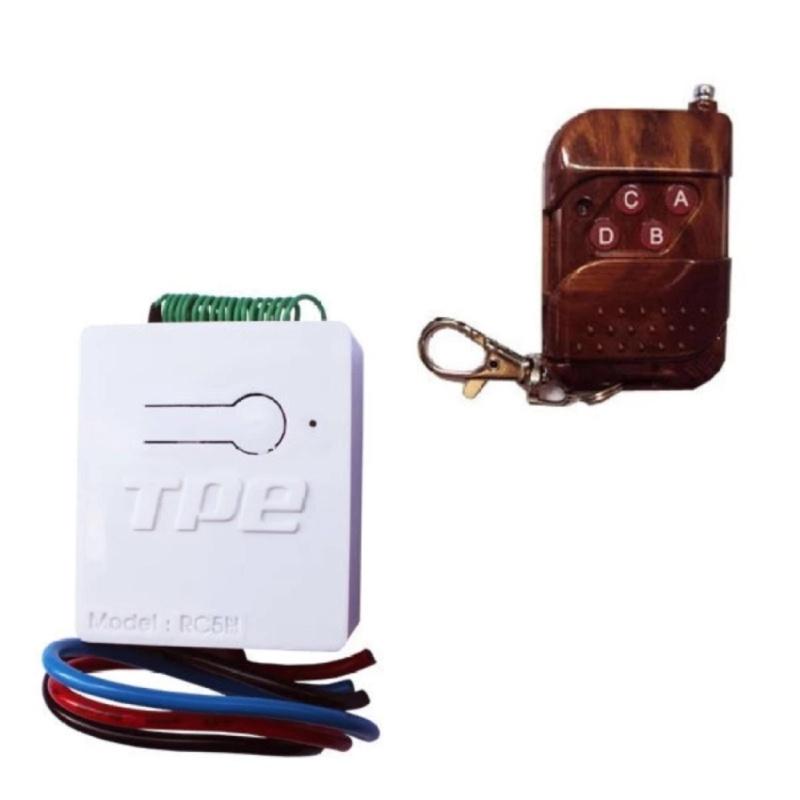 Bộ công tắc điều khiển từ xa RC5H+Remote