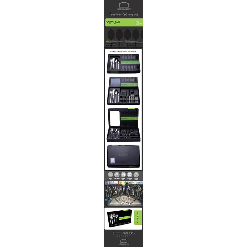 Hình ảnh Bộ dao muỗng nĩa Inox dành cho 4 người Lock&Lock (muỗng tròn) -LLC3040S4