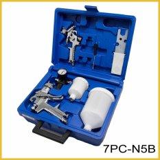 Bộ súng phun sơn 7PC-N5B