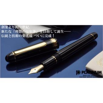 Bút máy Nhật Bản Platinum 3776 Century ngòi Broad màu đen - 8696601 , PL281HLAA68PXSVNAMZ-11519475 , 224_PL281HLAA68PXSVNAMZ-11519475 , 2150000 , But-may-Nhat-Ban-Platinum-3776-Century-ngoi-Broad-mau-den-224_PL281HLAA68PXSVNAMZ-11519475 , lazada.vn , Bút máy Nhật Bản Platinum 3776 Century ngòi Broad màu đen