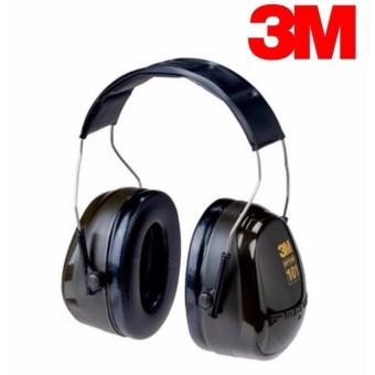 Chụp tai chống ồn cao cấp 3M H7A Optime101
