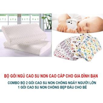 COMBO 2 Gối cao su non mềm mại cao cấp đem giấc ngủ ngon cho bạn -Kèm 1 gối ngủ cao su non trẻ em