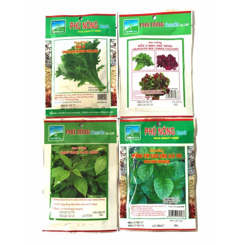 Combo hạt giống 4 loại rau : Tần ô, rau đay, mồng tơi, rau dền
