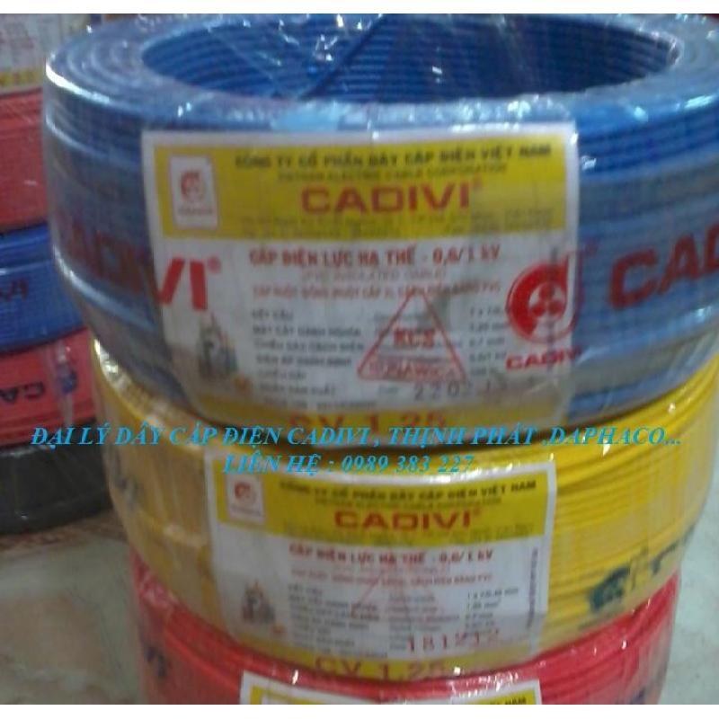 Bảng giá Mua Dây điện đôi mềm CADIVI - Vcmd 2x1.5 (2x30/0.2mm)