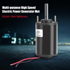 DC24V 30W 5800r/min Multi-purpose High Speed Small Electric Power Generator Motor - intl