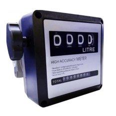 Đồng hồ đo lưu lượng chất lòng CH-120