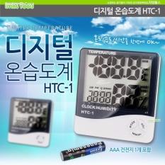Đồng hồ đo nhiệt độ, độ ẩm không khí HTC-1