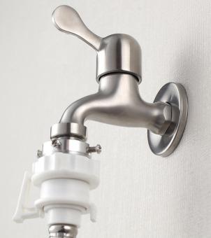 Vòi nước DDTB NLS-4251