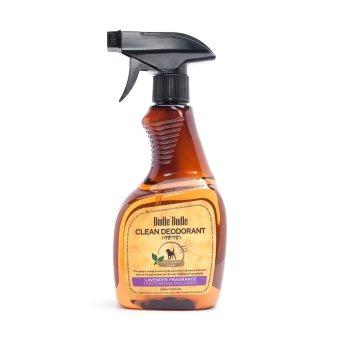 Xịt khử mùi dưỡng lông Lavender 530ml