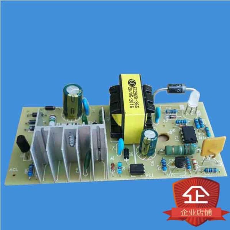 Bảng giá Mua Mạch sạc Bình và Pin 220V ra 12V dòng 2A tự ngắt và báo đèn khi đầy
