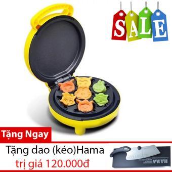 Máy nướng bánh đa năng chiyoda Model: CE 102( màu kem)+ tặng kèm dao Hama trị giá 120.000đ