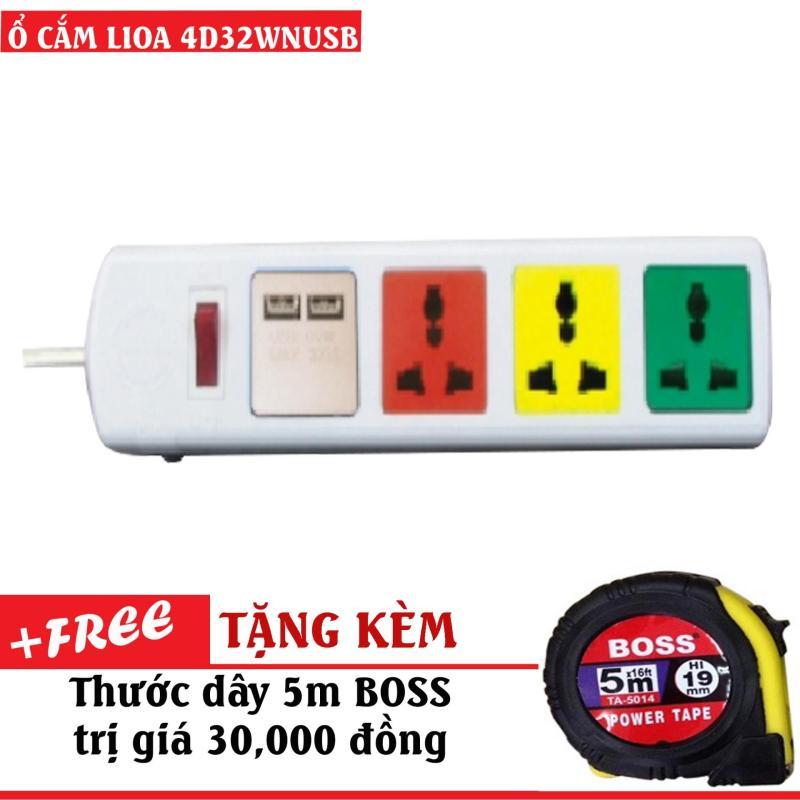 Bảng giá Ổ CẮM ĐA NĂNG LIOA CÓ CỔNG SẠC USB 4D32WNUSB TRẮNG