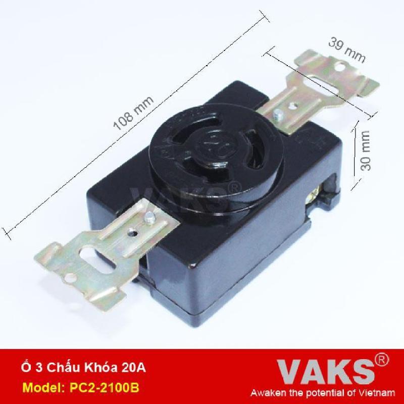 Bảng giá Ổ cắm điện locking 1 pha 3 chấu khóa 20A - PC2-2100B - dùng trong ngành may