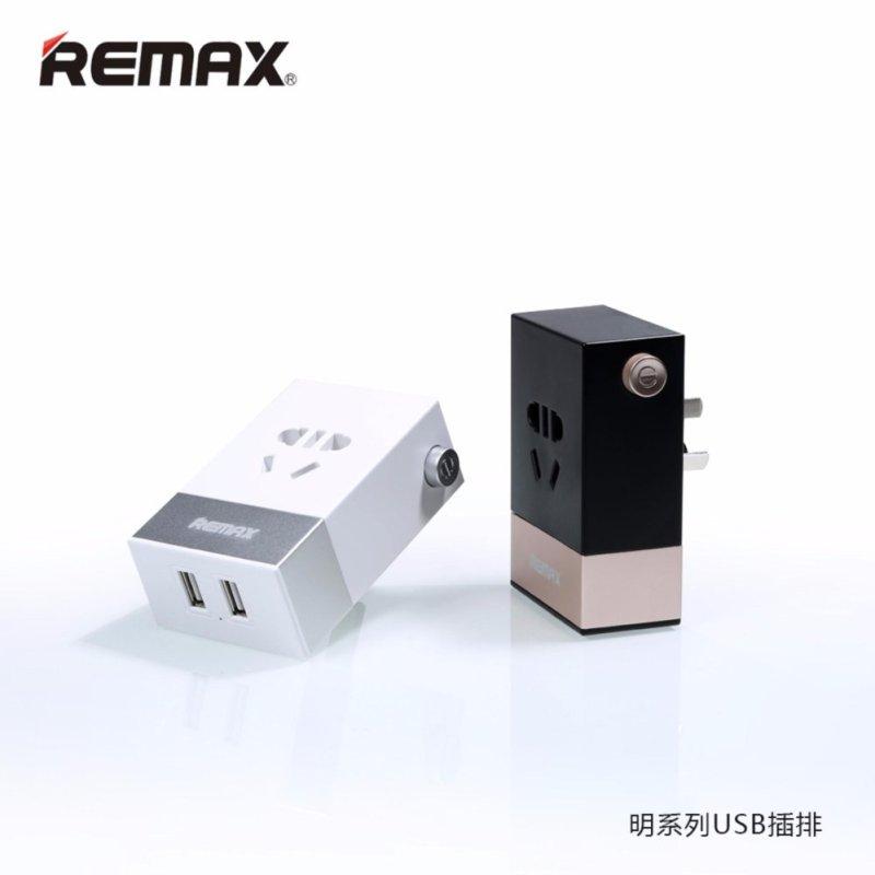 Bảng giá Mua Ổ cắm điện thông minh đa năng 2 cổng sạc USB chống cháy nổ chống sét Remax RM-2U