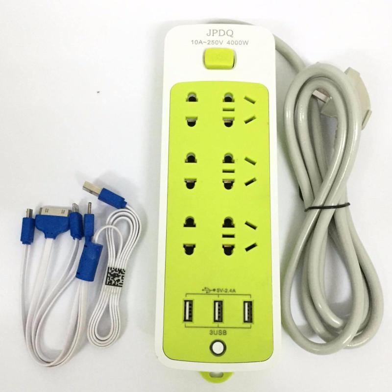Bảng giá Mua Ổ cắm điện tích hợp 3 cổng USB tặng kèm dây sạc đa năng