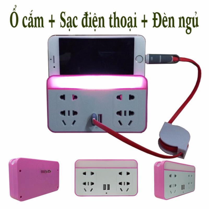 Bảng giá Ổ cắm thông minh kiêm sạc điện thoại và đèn ngủ cảm biến (Hồng)