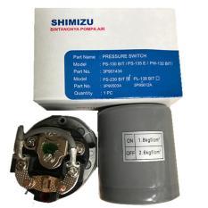 Rờ le cho Máy bơm nước Shimizu PS-230