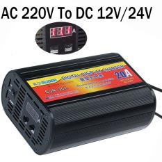 Sạc ắc quy tự động 20A 12v/24V