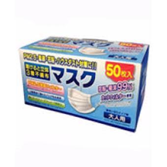 Set 50 khẩu trang chống ô nhiễm (size L) hàng nhập khẩu Nhật Bản