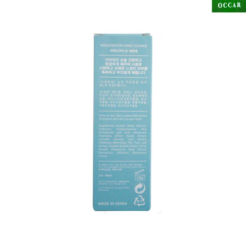 Gel rửa Tay Khô Diệt Khuẩn Ra&Gowoori 100 ml giúp làm sạch da, ngăn ngừa và diệt khuẩn trên da. Nước rửa tay khô sát khuẩn, gel rửa tay, gel rửa tay khô, gel rửa tay diệt khuẩn, sữa rửa tay diệt khuẩn, sữa rửa tay sát khuẩn. Occar